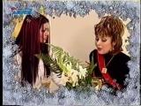 Aygun Kazimova Javanshir Guliyev Ad gunu verilisi (2000)