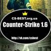 CS-BEST.org.ua Counter-Strike рейтинг серверов