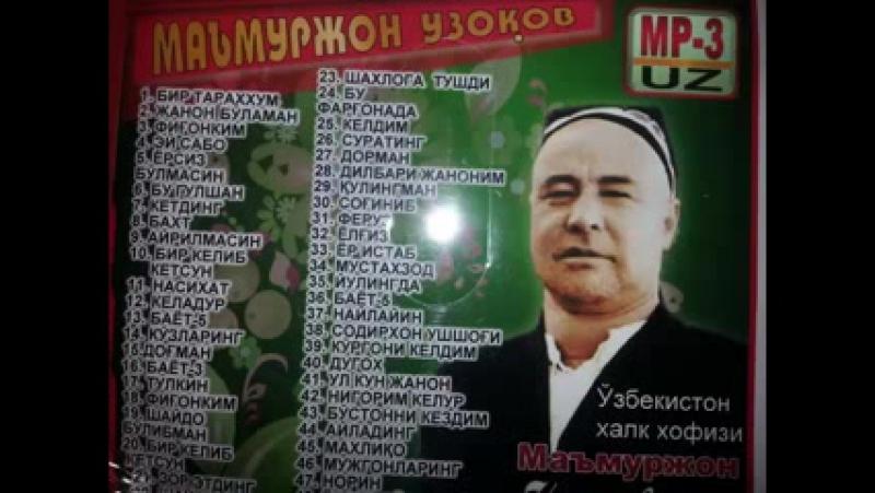 Mustahzod Ma`murjon Uzoqov_low
