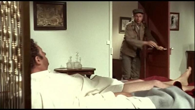 (Пьер Ришар) Счастливчик Александр Блаженный Александр Alexandre le bienheureux (Роберт Кэйлор Robert Kaylor) [1968 г., комед