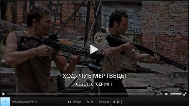 Бойтесь ходячих мертвецов 4 сезон 1-15 серия lostfilm смотреть.