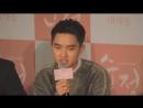 [FANCAM] 160104 D.O @ Pure Love Press Conference (2)