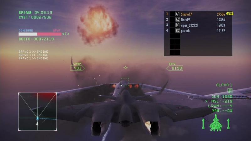 Ace Combat Infinity Alect 10lv., LSWM 5lv., MobyDick 1I