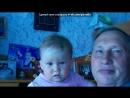 «моя семья» под музыку Пелагея, Анастасия Титова, Рагда Ханиева - Конь | Голос.Дети: Финал. Picrolla