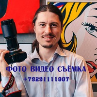 Владимир Скибинский  Видеограф