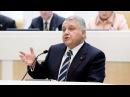 Глава Курчатовского института М Ковальчук выступил на заседании СФ в рамках Времени эксперта