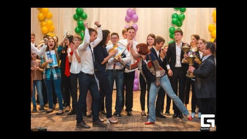 Финал Ялтинской юниор-лиги КВН (Репортаж Ялта ТВ)