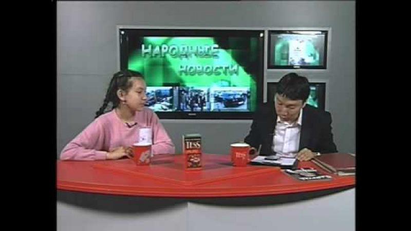Народные Новости с Эмилией Лиджиевой