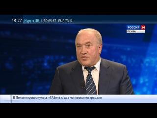 Россия 24. Пенза: как через 10 лет будет выглядеть город «Спутник»