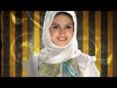 ширин арабская песня