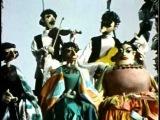 Ехали цыгане с ярмарки домой Необыкновенный концерт