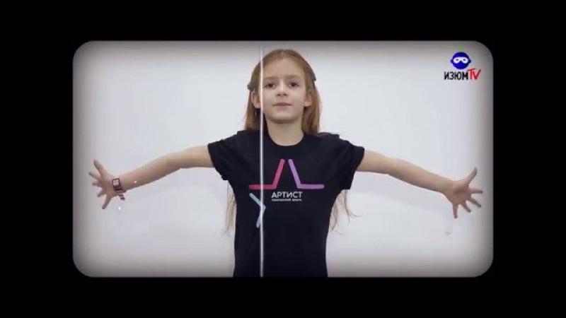 ДЭТ ИЗЮМИНКА - Таисия Ветух