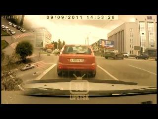 Авто подставы и аварии.