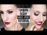 Urban Decay NAKED SMOKY Makeup Tutorial