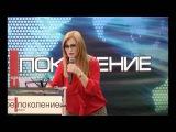 Ольга Ледяева