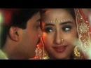 Mehfil Main Sitaron Ki - Kumar Sanu, Anokha Andaz Song
