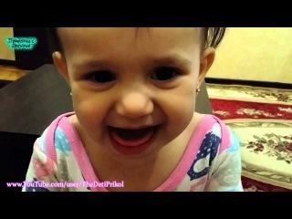 Улыбка младенца! Приколы с Детьми! Funny Kids! Smile baby!