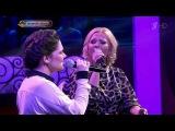 Пелагея и Дина Гарипова - Позарастали стежки-дорожки HD (Угадай мелодию - 30.03.2013)