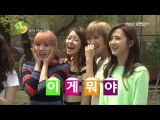1300602 Korean Art Idol Competition E03 Alice