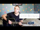 Как играть Stromae - Alors On Danse на гитаре. Видео урок на гитаре. Разбор.