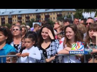Барнаул на сутки превратился из автомобильного в город пешеходов 05.09.15 (16+)
