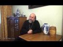 Жизнь и духовные поиски протоиерея Алексея Потокина