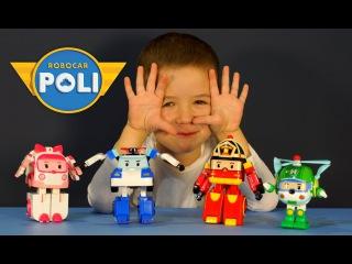 Игрушки Робокар Поли и его друзья - обзор на русском языке. Трансформеры Поли, Эмбер, Хэлли, Рой