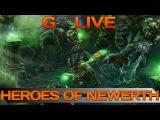GS LIVE. Heroes of Newerth. Прямая трансляция