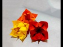 Bouquet for Christmas. Origami Bunch of flowers for present. House decoration