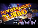 Nostalgia Critic - Turbo A Power Rangers Movie (rus vo G-NighT)