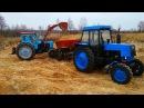 Трактор ЛТЗ 60АВ и Т 40АМ Турбо Работа на Карьере