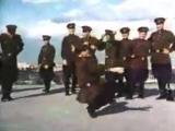Ансамбль песни и пляски Советской Армии Краснознамённый им. А. В. Александрова 1981г.