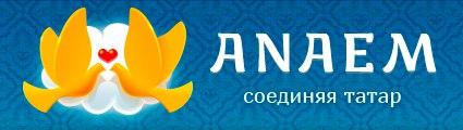 sayt-znakomstv-anaem-ru