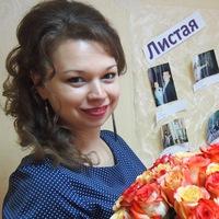 Анастасия Шеина