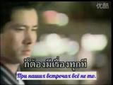 ОСТ рус. саб Девушка с десертами / Mae Ka Khanom Wan (2009)