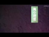 1 серия Bokura wa Minna Kawaisou / Все мы живем в общежитии Кавай[Роли озвучивали: DoctorWho, Dinaмика]