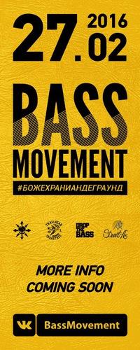 27.02.2016 BassMovement