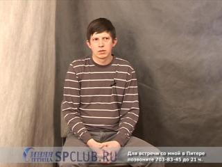 Николай - конструктор, ищет девушку в СПб чтобы сделать ее счастливой, т. 703-83-45 для аб. 14250