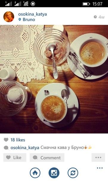 #бруно #відгуки #кава #Дрогобич #coffee