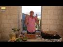 Кулинарный канал Джейми Оливера Серия 1 Дженнаро Контальдо Классическая тушеная баранина по итальянски