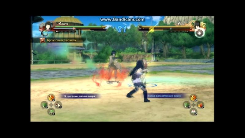 Хината и Наруто против Сакуры и Саске