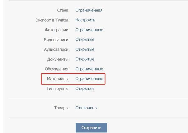 Новости россия сегодня эхо москвы