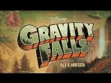 Gravity Falls - Шифры, криптограммы, коды
