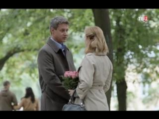Марафон трех граций 2 серия / 15.11.2015 / Kino-Home.TV
