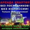 Честные Русские Онлайн Казино