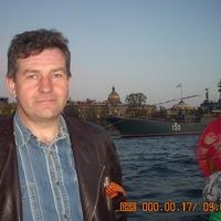 Аладьин Сергей