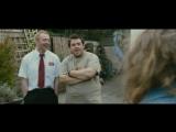 Зомби по имени Шон/Shaun of the Dead (2004) Фрагмент №1