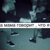 норм фото мамой