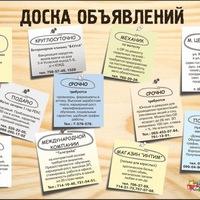 Работа ско петропавловск свежие объявления вконтакте ярмарка рязань дать объявление в газету