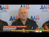 Генерал-майор армии Украины перешел на сторону ДНР